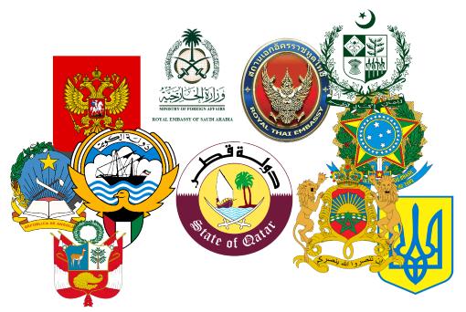 Embassy Legalisation